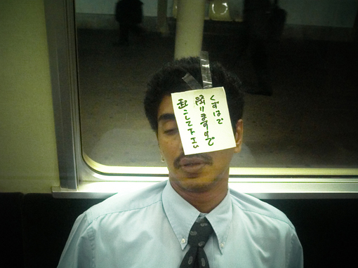 000061.jpg